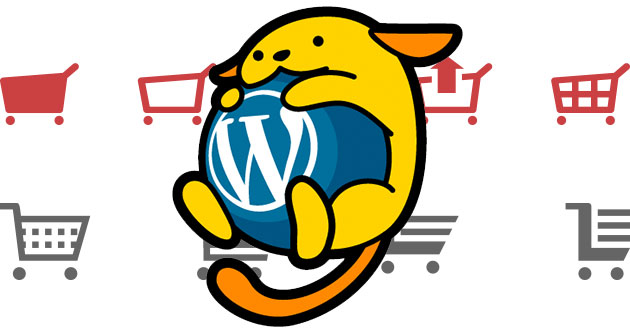 【Wordpress】Welcartでカスタムフィールドが表示されなくてハマった!