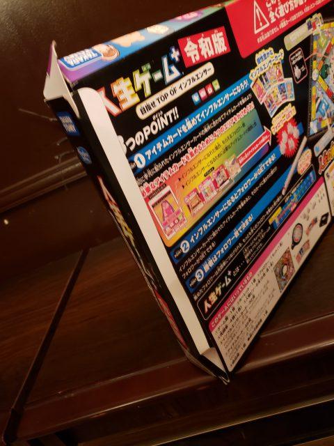 箱がグシャってされてたまだ一度しか使ってないボードゲーム