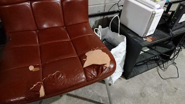 なんかえらくビローンってなってた椅子