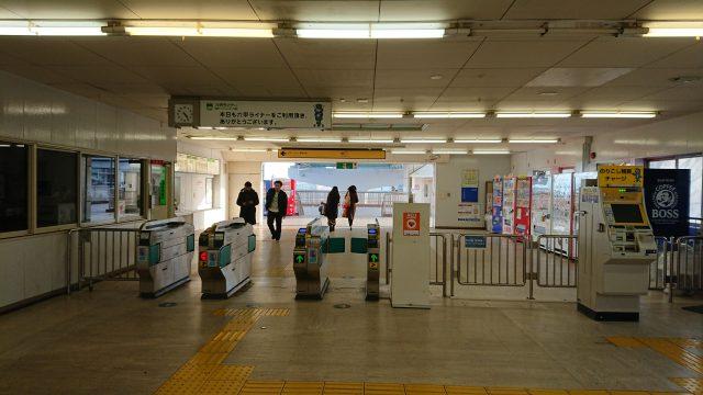六甲ライナーマリンパーク駅改札