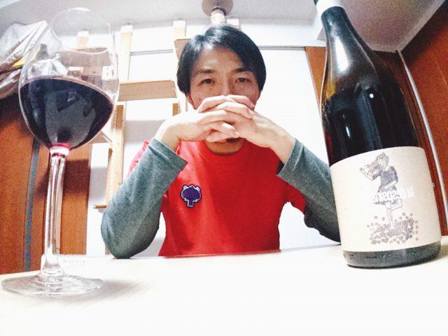ワインが好きな水野嘉彦