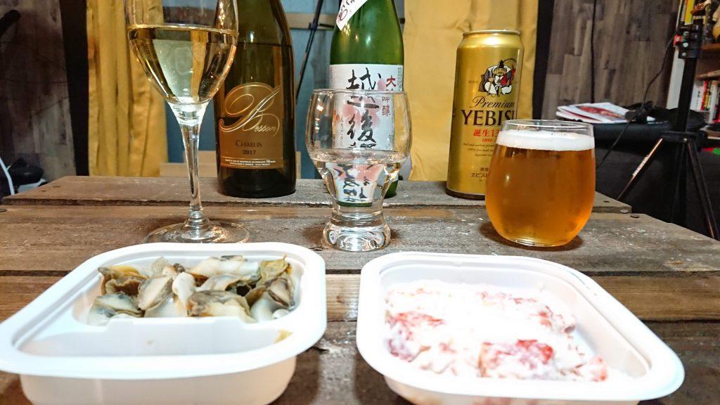 あかにし貝とおつまみカニカマを酒に合わせる検証